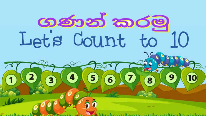 lets-count-for-Kids